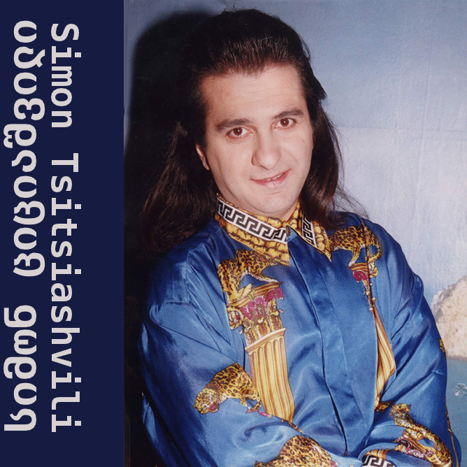 Simon Danieli - Best Georgian songs
